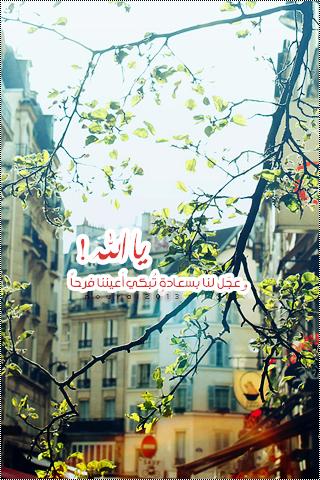 akhawat_islamway_1383269018____22.png