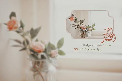 akhawat_islamway_1383695854__.png