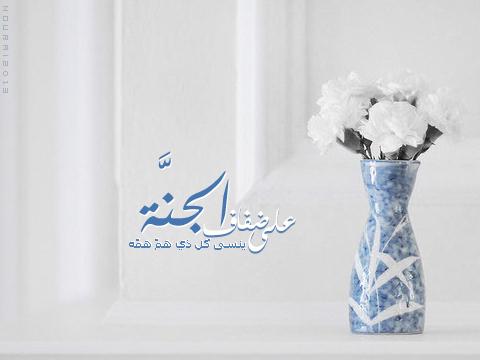 akhawat_islamway_1384343210____51.png