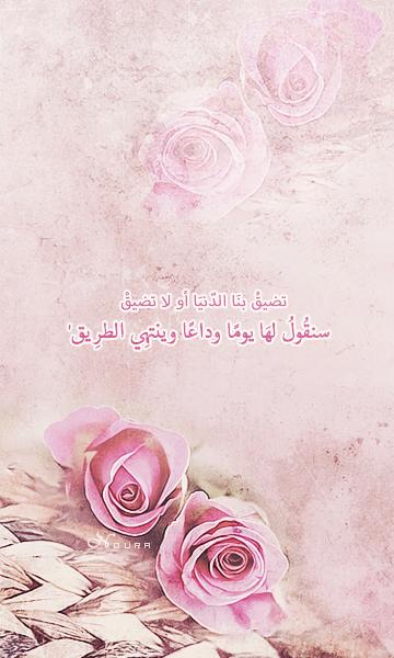 akhawat_islamway_1384565819__cours_aziza.png