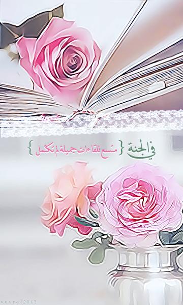 akhawat_islamway_1384732389__cours_aziza2.png