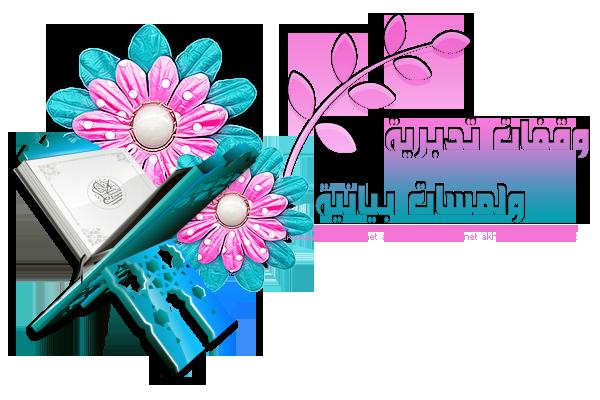 akhawat_islamway_1389708171__2333.png