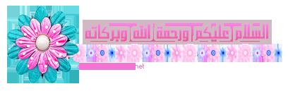 akhawat_islamway_1389708245__s1.png
