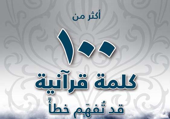 akhawat_islamway_1392589115__________.jpg