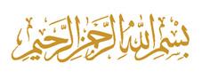 akhawat_islamway_1392672742______b.jpg