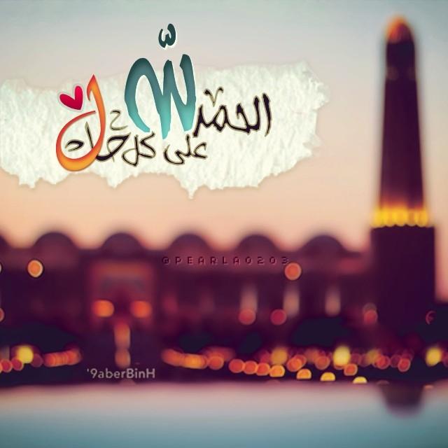 akhawat_islamway_1394819887__2a82da2c7ae211e3ba111206458dce72_8.jpg