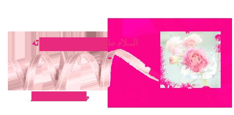 akhawat_islamway_1395168480__2.png