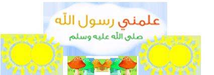 akhawat_islamway_1399848404_____1.png