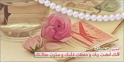 akhawat_islamway_1400771137___3.png