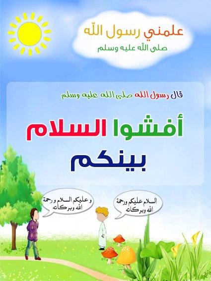 akhawat_islamway_1400875725__031.jpg