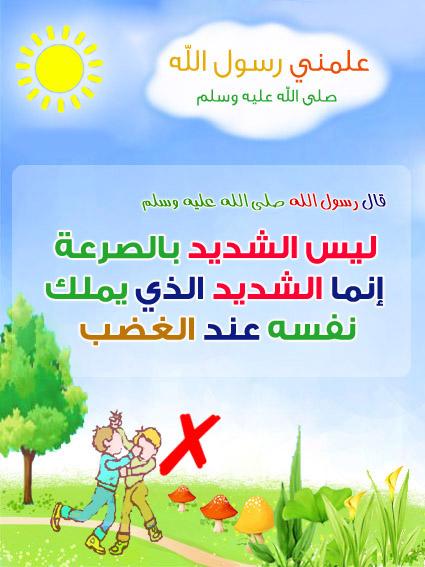 akhawat_islamway_1400876002__032.jpg