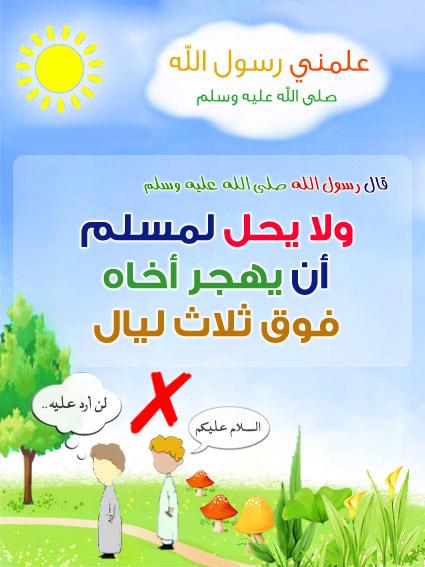akhawat_islamway_1400876077__033.jpg