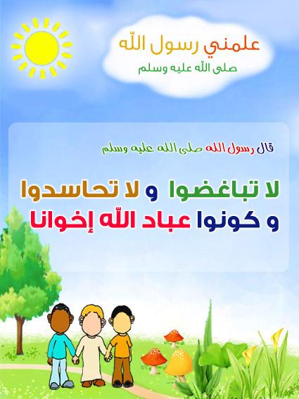 akhawat_islamway_1400952278__034.jpg