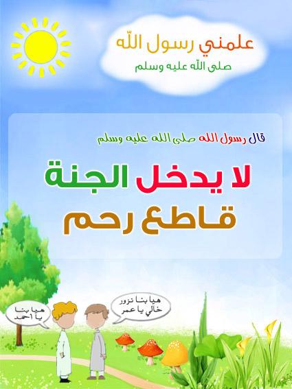 akhawat_islamway_1400952482__035.jpg