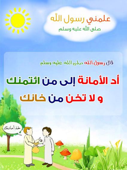 akhawat_islamway_1400953536__036.jpg