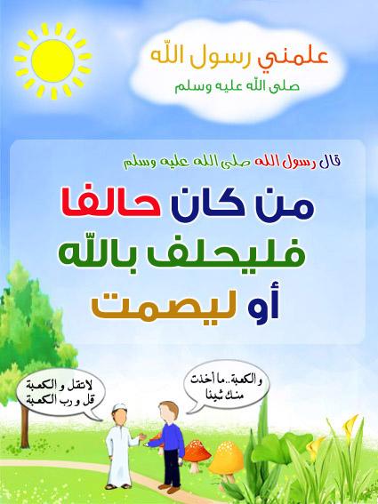 akhawat_islamway_1401040810__037.jpg