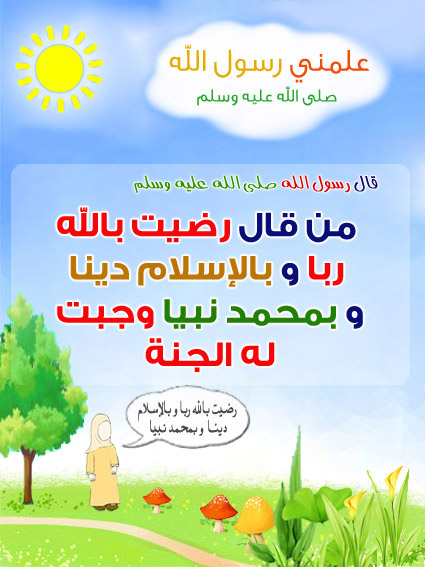akhawat_islamway_1401041262__038.jpg