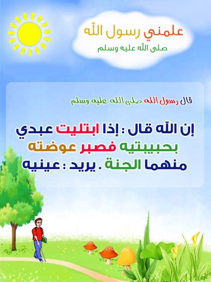 akhawat_islamway_1401134468__040.jpg