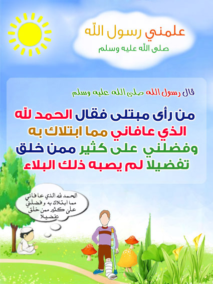 akhawat_islamway_1401134641__041.jpg