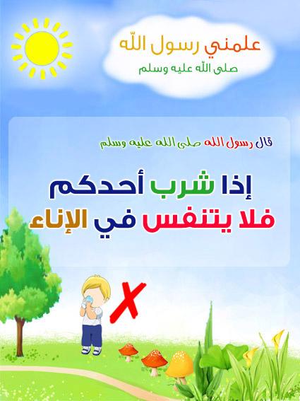 akhawat_islamway_1401134735__042.jpg