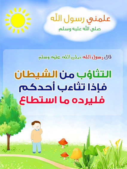 akhawat_islamway_1401219225__043.jpg
