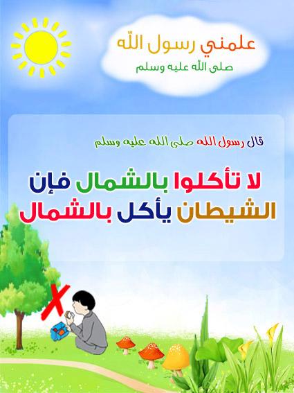 akhawat_islamway_1401219291__044.jpg