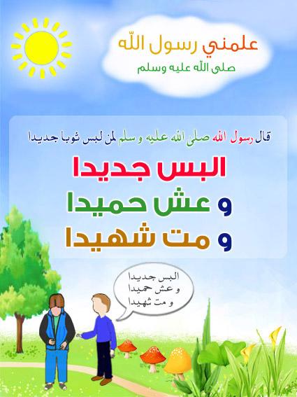 akhawat_islamway_1401221587__045.jpg