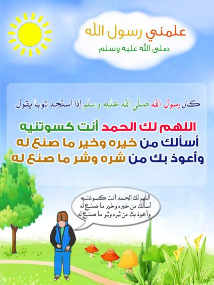 akhawat_islamway_1401300070__046.jpg