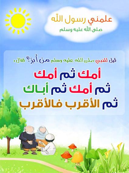 akhawat_islamway_1401300378__047.jpg