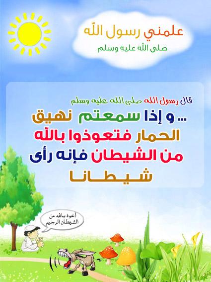 akhawat_islamway_1401397213__049.jpg
