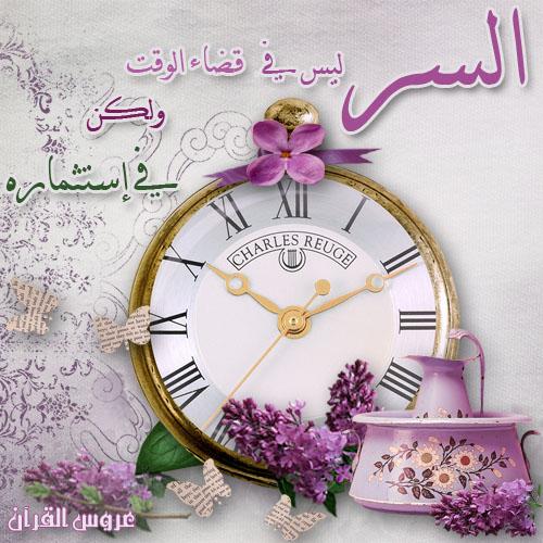 akhawat_islamway_1407201531____copy.jpg