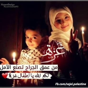akhawat_islamway_1408091564__10500336_263488070519043_8889101871502580661_n.jpg