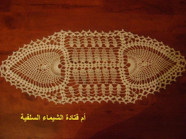 akhawat_islamway_1409007187__dsc00615.jpg