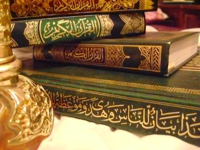 akhawat_islamway_1409488802__1.jpg