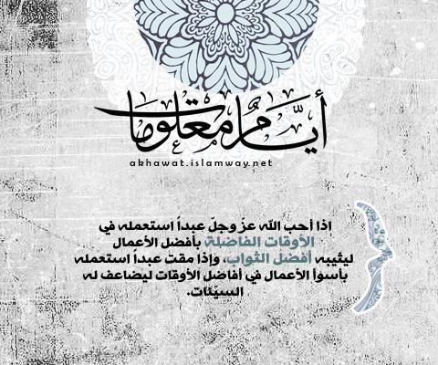 akhawat_islamway_1411591131__hajj-2.jpg