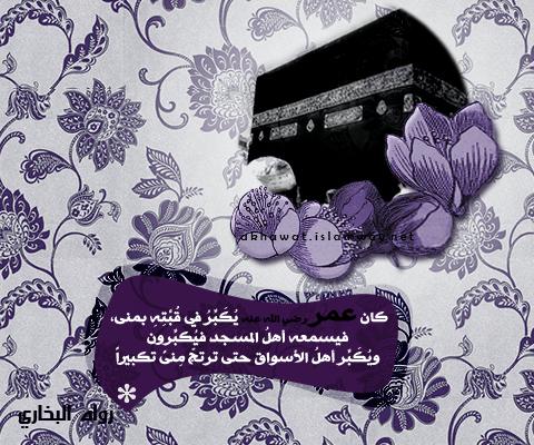 akhawat_islamway_1411591455__hajj-1.jpg