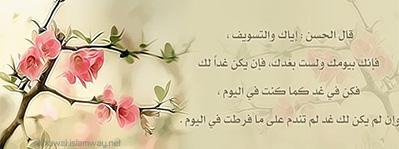 akhawat_islamway_1413369322__untitled-2.jpg