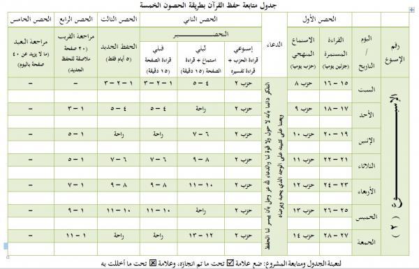 akhawat_islamway_1416089277___2.jpg