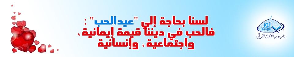 akhawat_islamway_1417208930__iid_hob3.jpg