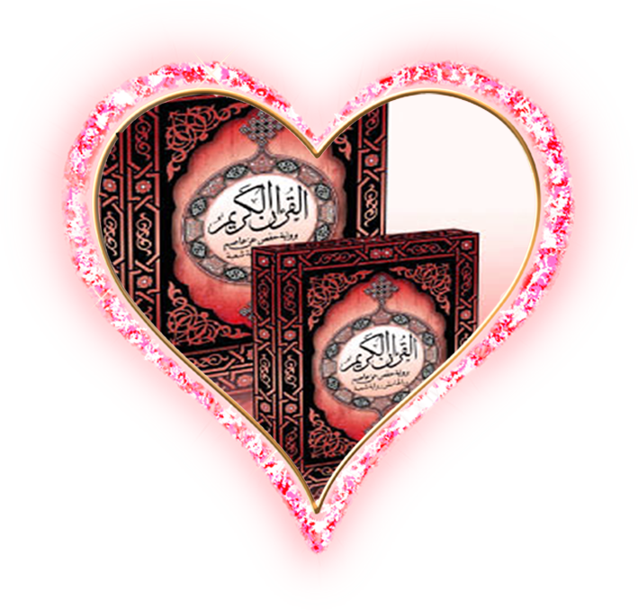 akhawat_islamway_1418426624__bee_collab_el3_copy.png