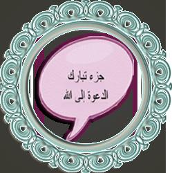 akhawat_islamway_1418775027___.png