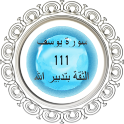 akhawat_islamway_1419208244___.png
