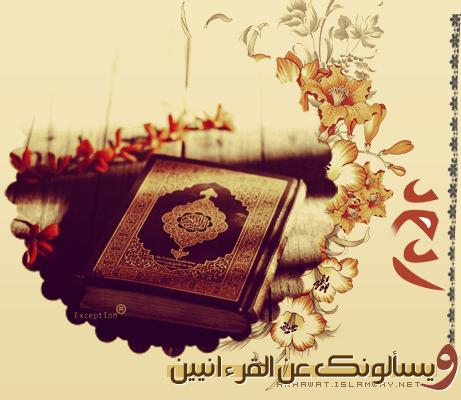 akhawat_islamway_1419726008__y.png