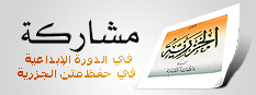 akhawat_islamway_1422648166__msg-25975-0-84738800-1422636119.png