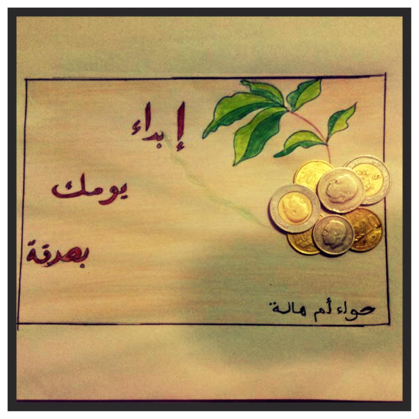 akhawat_islamway_1423933597__image.jpg