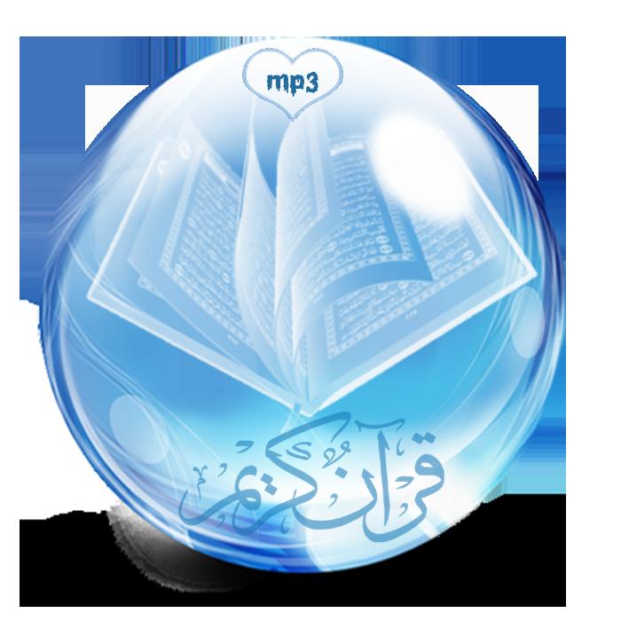 akhawat_islamway_1424118593__1.png