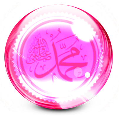akhawat_islamway_1424597526__2.png