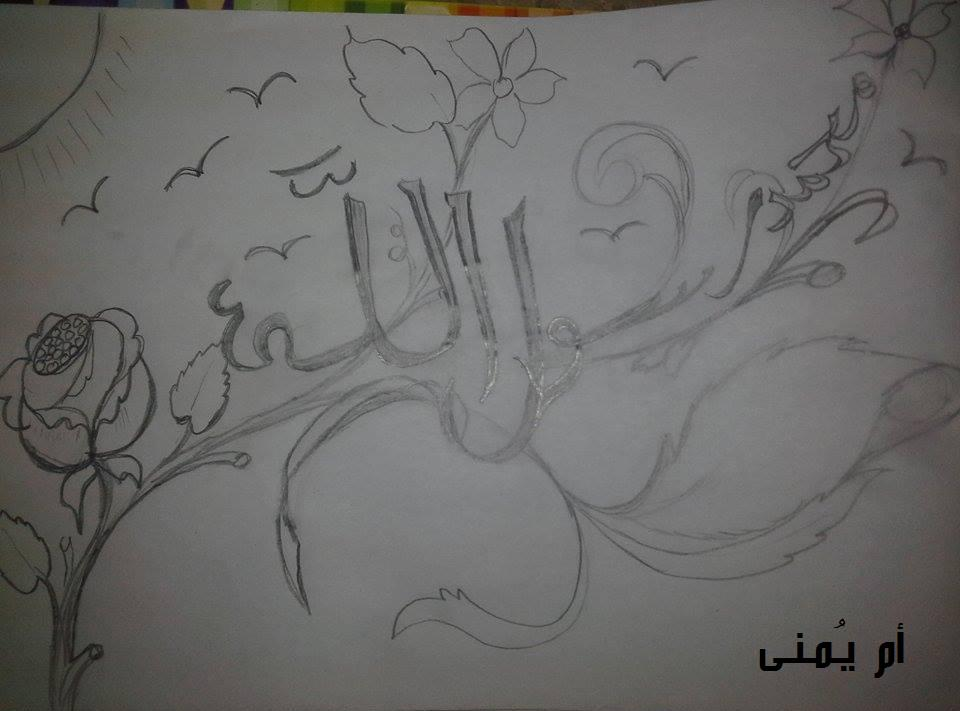 akhawat_islamway_1424666674___-___.jpg