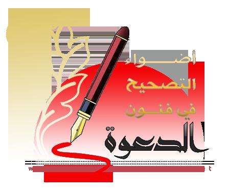 akhawat_islamway_1425069589__wku54514.png