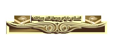 akhawat_islamway_1426463229___.png